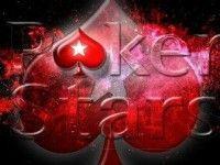 Cambios en PokerStars para 2016