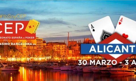 Empieza el CEP de Alicante 2016